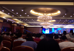 "PFC staff  attend the annual meeting of ""Xiong Ying Hui"""