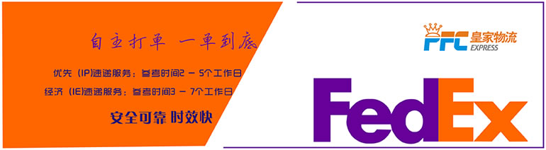 Hong Kong FedEx international express mail and courier services