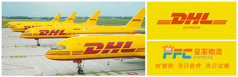 Hong Kong DHL express, mail and courier services are now